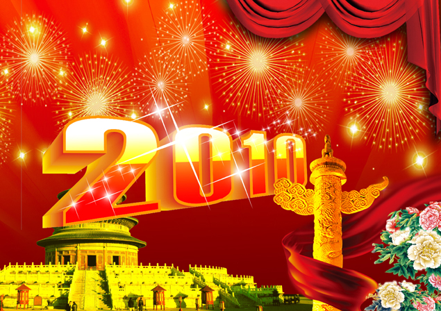2010 Chinese new year backgrounds pictures
