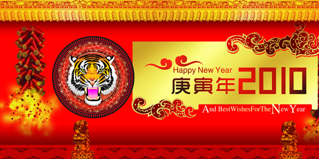 2010 year of the Tiger wishes picture download