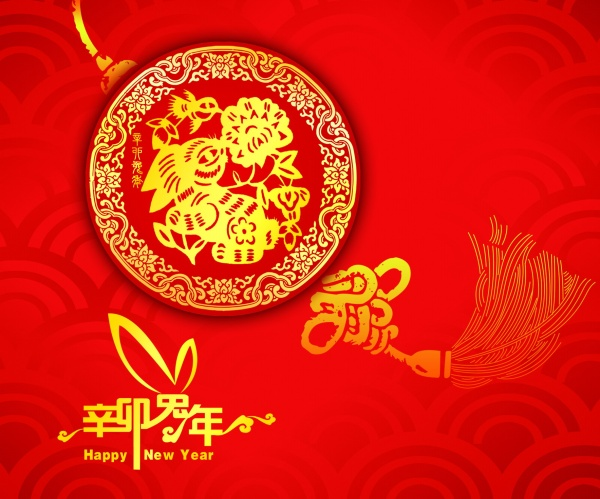 2011 Chinese new year backgrounds pictures