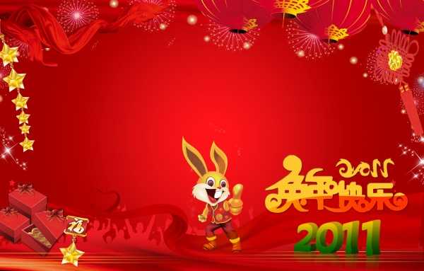 2011 new year rabbit picture
