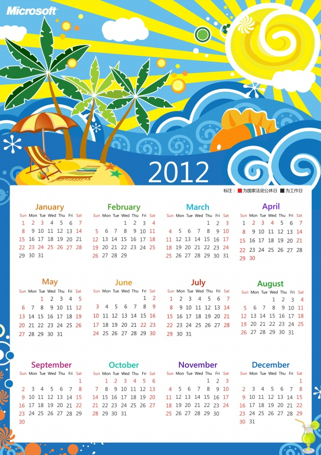 2012 calendar Desktop pictures to download