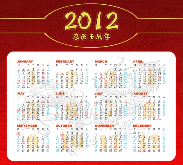 2012 calendar pictures download