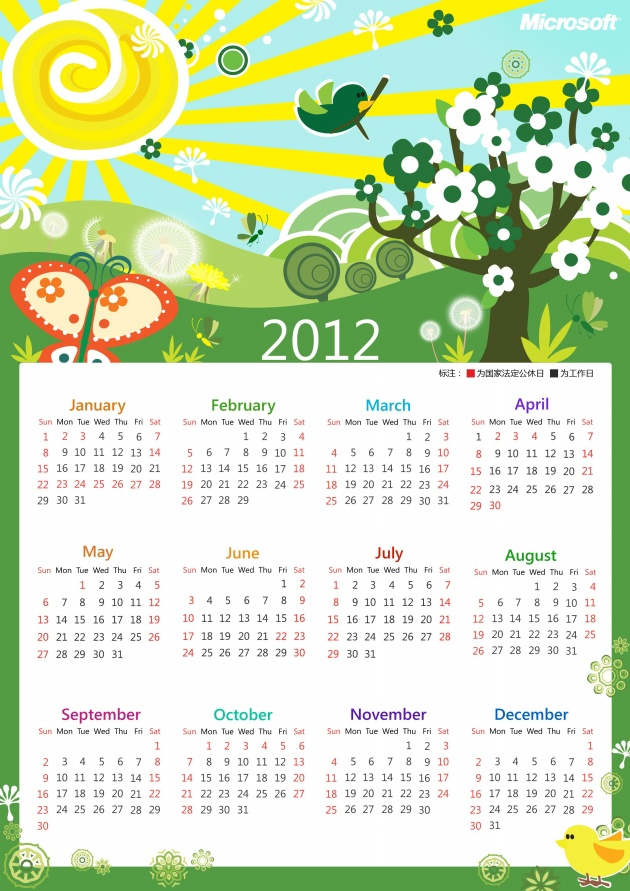 2012 desktop calendar pictures download