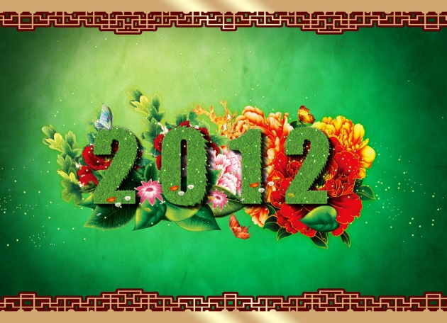 2012 new year's greeting card pictures