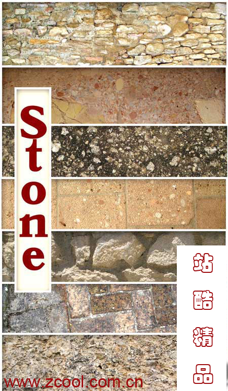 9 high clear stone texture pattern