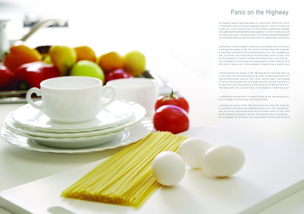 Food Brochure Design