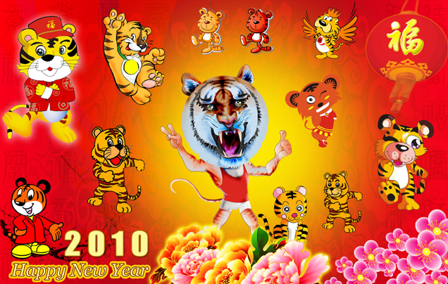 Cartoon tiger picture material