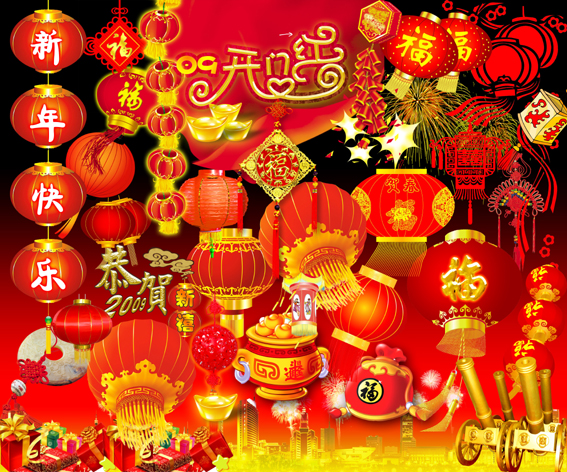 Chinese new year Lantern material picture download