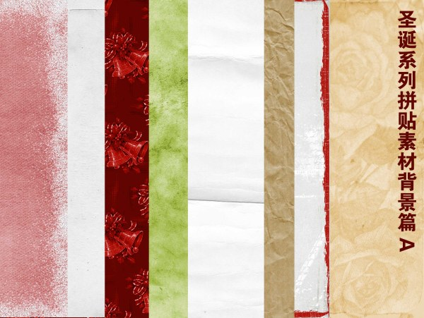 Christmas series of collage materials background paper a