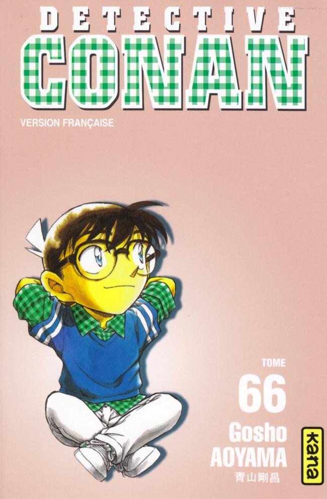 Conan QQ skin pictures
