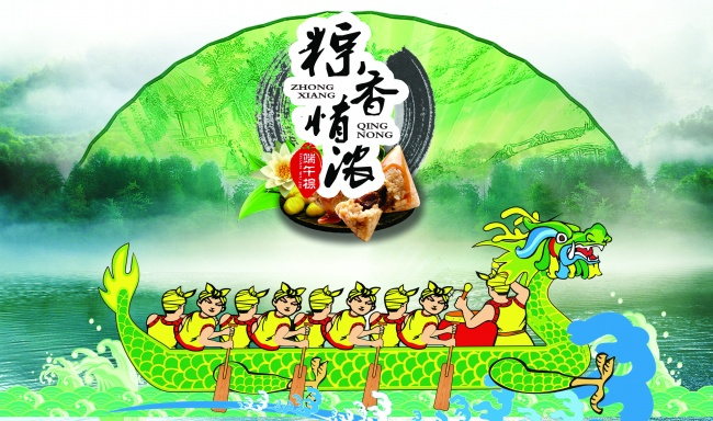 Dragon Boat Festival cartoon pictures