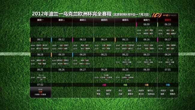 Euro 2012 schedule pictures