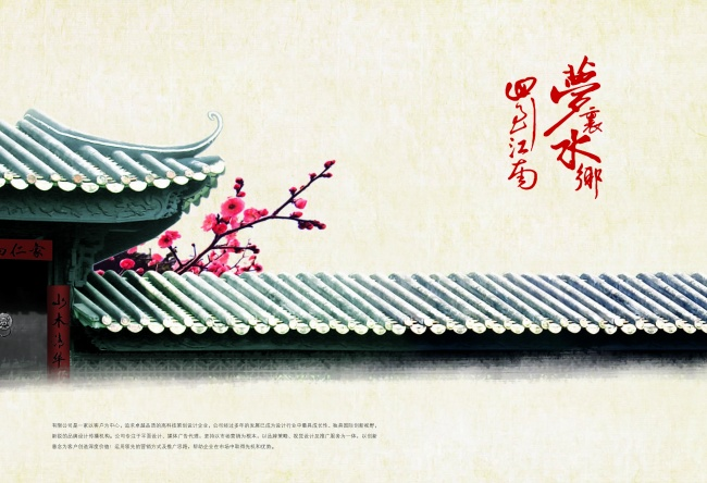 Hand-painted walls of plum blossom pictures