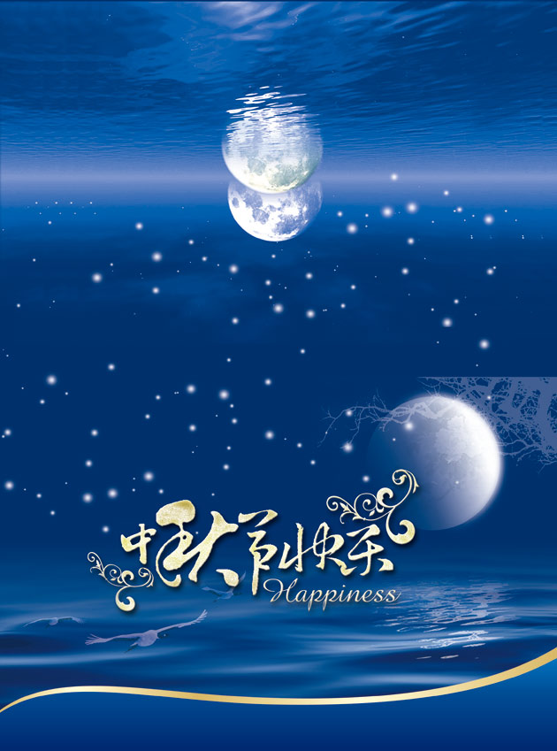 HD Festival happy pictures download