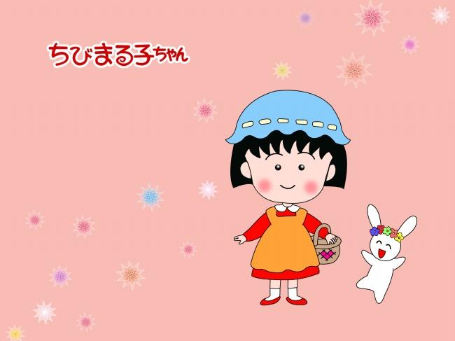 Maruko desktop picture