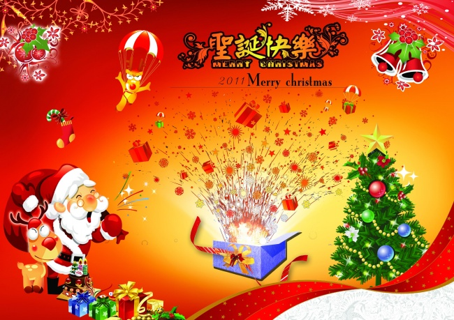 Merry Christmas background pictures