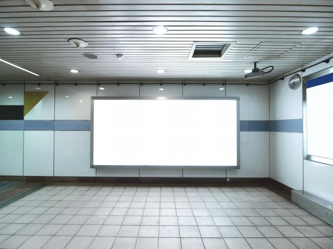 Metro blank Billboard picture download