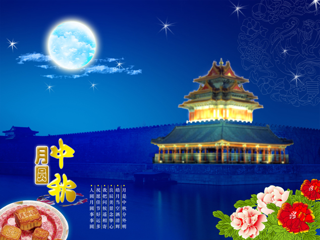Mid-Autumn Festival background picture download