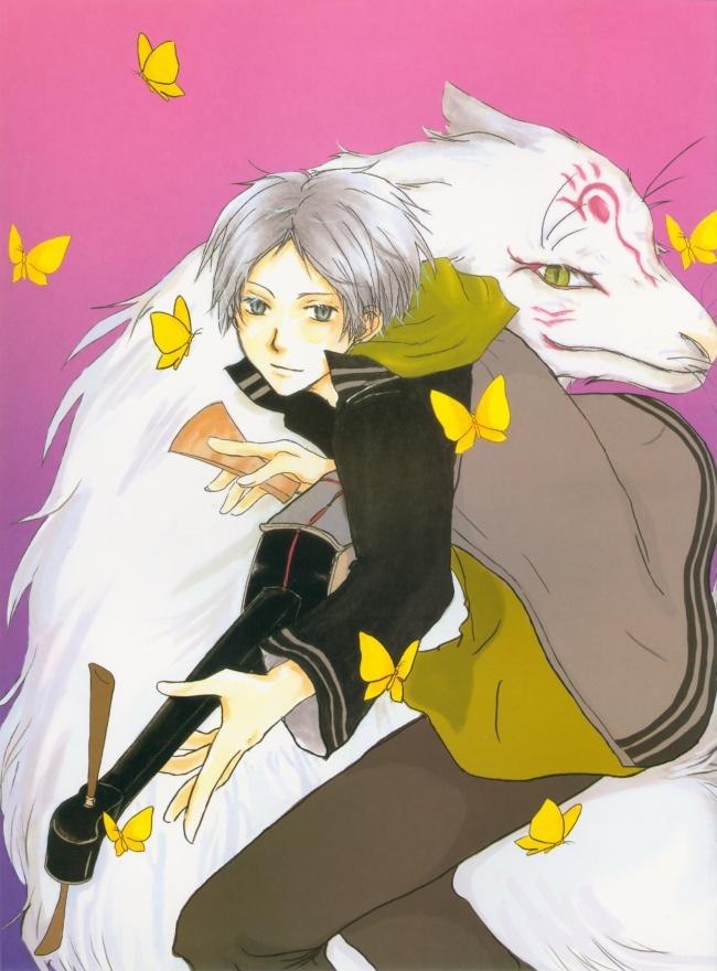 Natsuki anime pictures