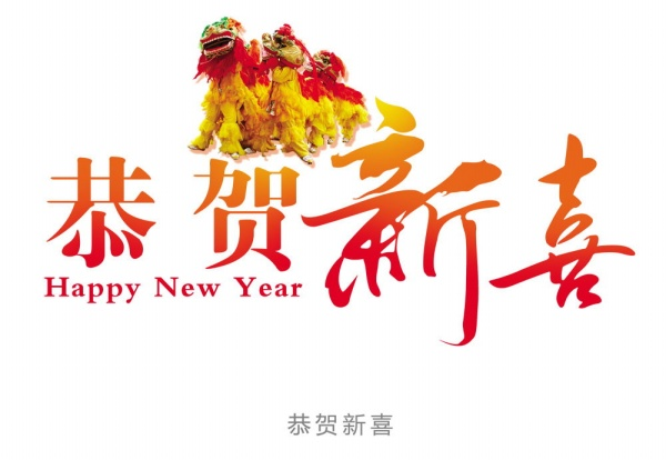 New Year greetings picture fonts