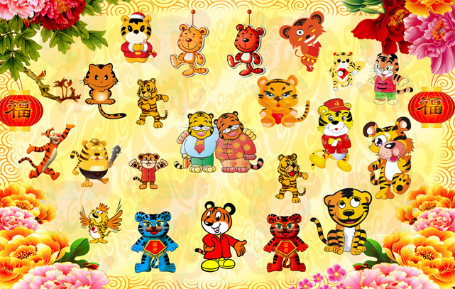 New year lovely Tiger picture download