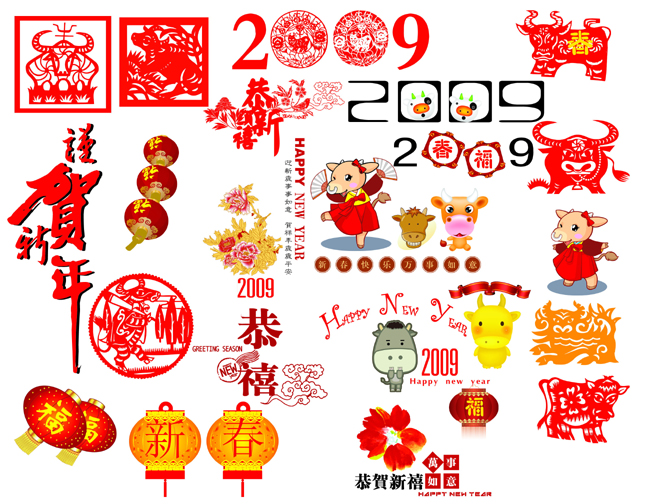Ox Chinese new year pictures download