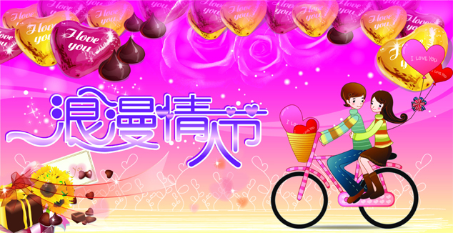 Romantic Valentine's day picture download