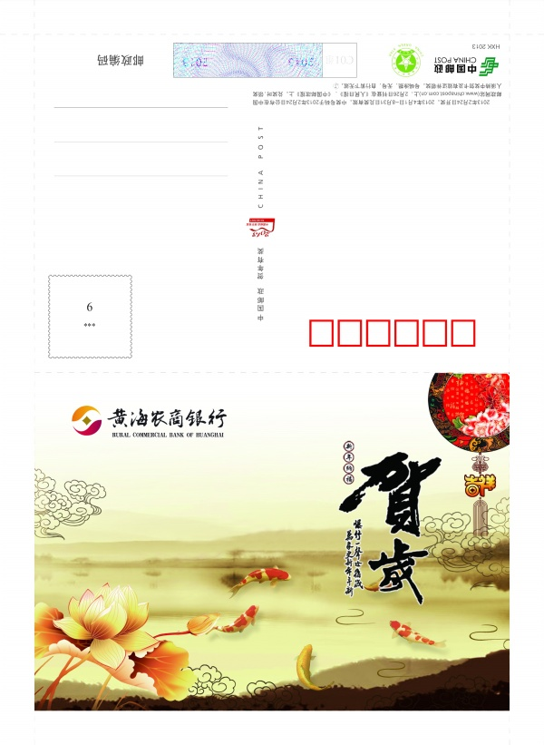 snake new year greeting card psd templates free download. Black Bedroom Furniture Sets. Home Design Ideas