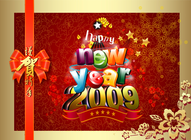 The ox Chinese new year pictures download