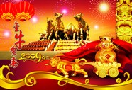 2009 new year greeting card picture download