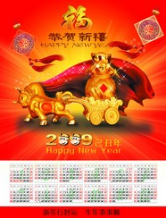 2009 the ox calendar pictures download