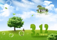 2012 Arbor Day background picture
