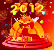 2012 new year greeting pictures