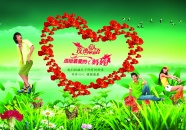 2012 poster of mother's day picture material