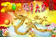 2012 year of the Dragon down pictures download