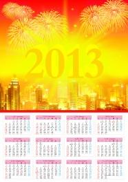 2013 calendar pictures