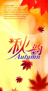 Autumn promotion poster background pictures