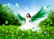 Beautiful Butterfly woman pictures