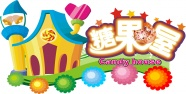 Candy House pictures download