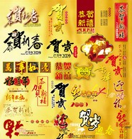 Chinese new year Chinese new year picture material
