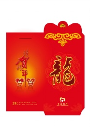 Chinese new year red envelope pictures download