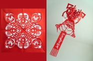 Chinese paper-cut picture download