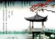 Ching Ming Festival background picture material