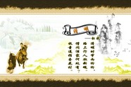 Ching Ming Festival Poster picture download