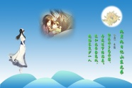 Chung Yeung Festival cartoon pictures