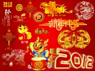 Download Dragon Chinese new year celebration pictures