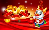 Dragon new year picture download