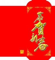 Dragon red envelope pictures download