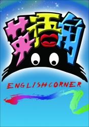 English corner PSD source file footage