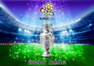 Euro 2012 HD pictures